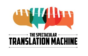 Spectacular logo